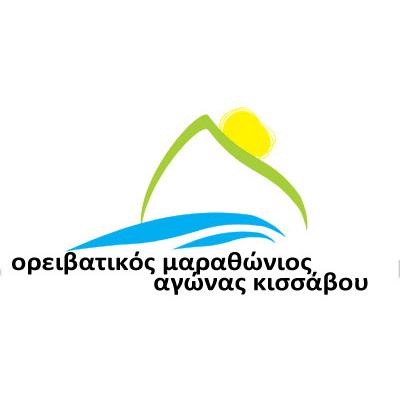 5ος Ορεινός Αγώνας Κισσάβου