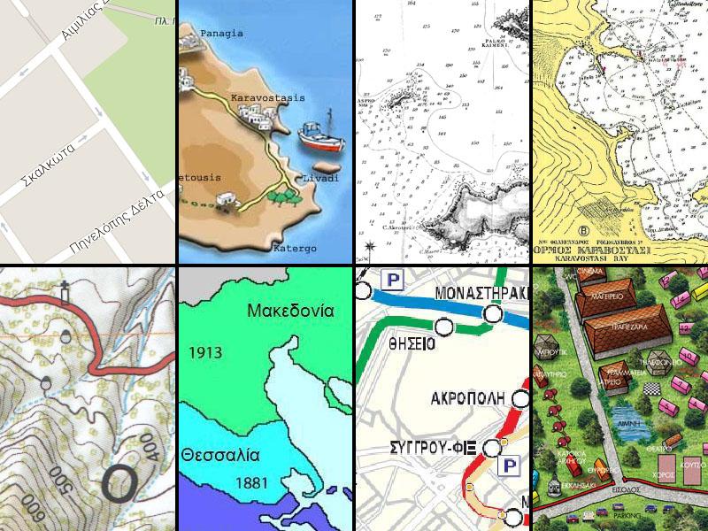 Διάφορα είδη χαρτών | www.lightgear.gr