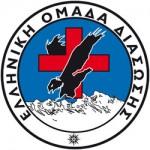 Συμβουλές για ασφαλή ορειβασία - Ελληνική Ομάδα Διάσωσης