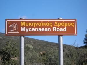 Μυκηναϊκός Δρόμος | www.lightgear.gr