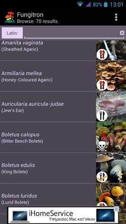 Η Fungitron περιέχει (αυτή τη στιγμή) 70 είδη μανιταριών με πολλές πληροφορίες για το καθένα | www.lightgear.gr