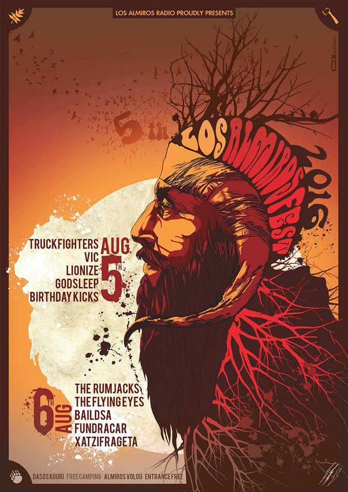 Η καταπληκτική αφίσα του μουσικού φεστιβάλ Los Almiros Rockradio | www.lightgear.gr