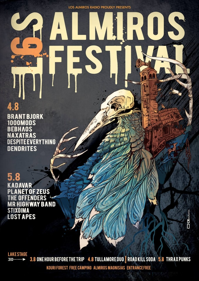 Η καταπληκτική αφίσα του 6ου μουσικού φεστιβάλ Los Almiros Festival | www.lightgear.gr